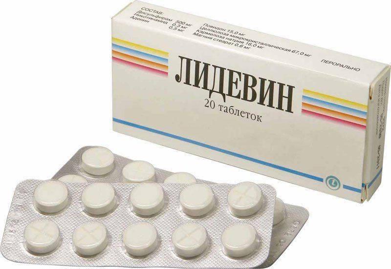 Упаковка Лидевина