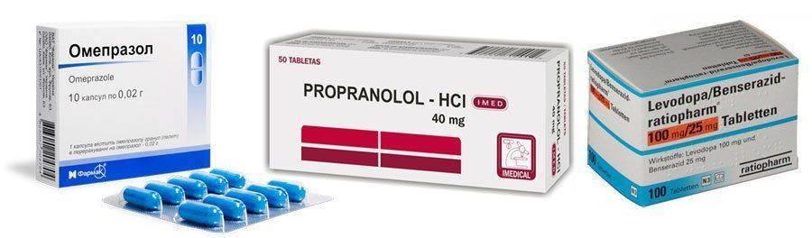 Омепразол и другие лекарства