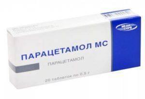 Парацетамол: упаковка