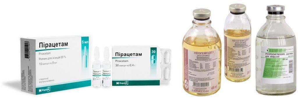 Реополиглюкин и другие дезинтоксикационные средства