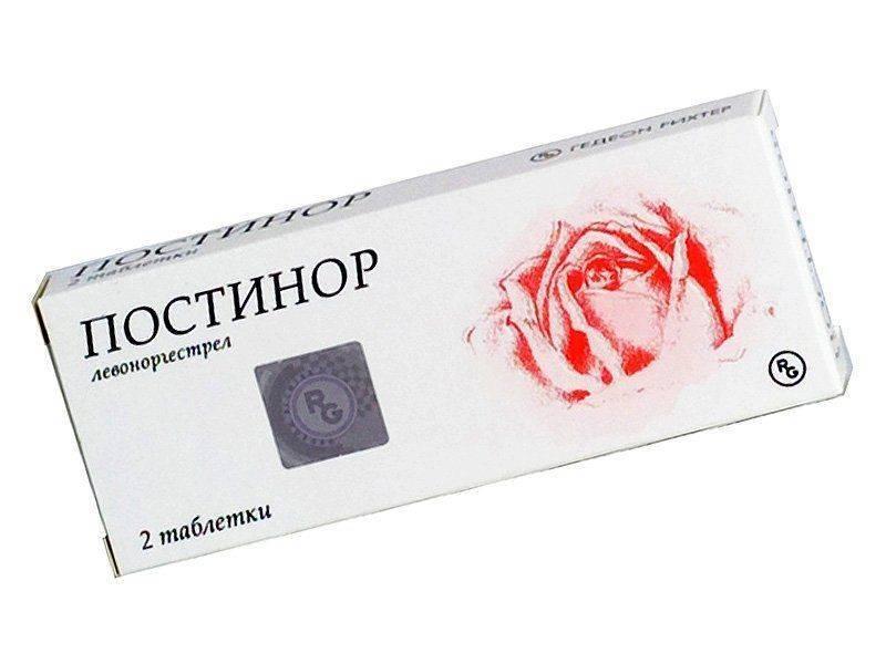 Упаковка Постинора