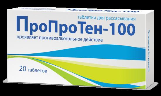 Упаковка ПроПроТен-100