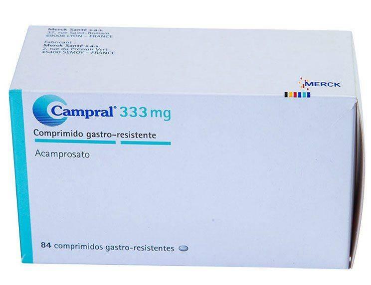 Лекарственный препарат Кампрал