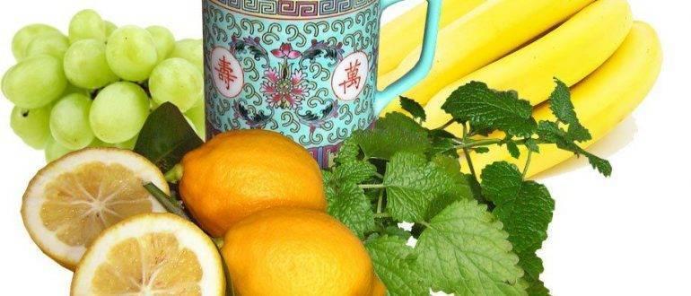 Зеленый чай, лимон и виноград