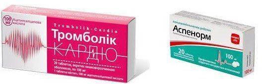 Тромболик-Кардио, Аспенорм