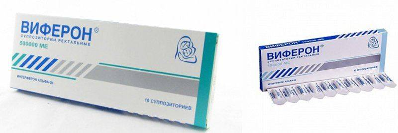 Упаковки суппозиторий Виферон