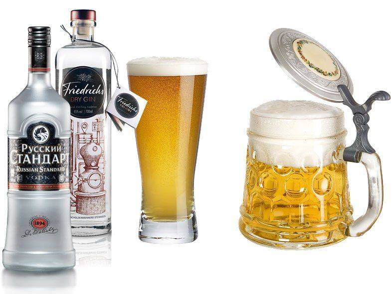 Бутылки с водкой и пиво