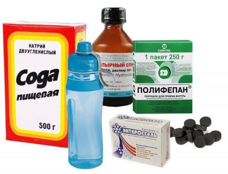 Какие таблетки дают для выхода из запоя