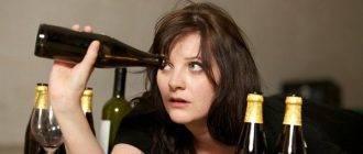 Алкогольная зависимость у девушки