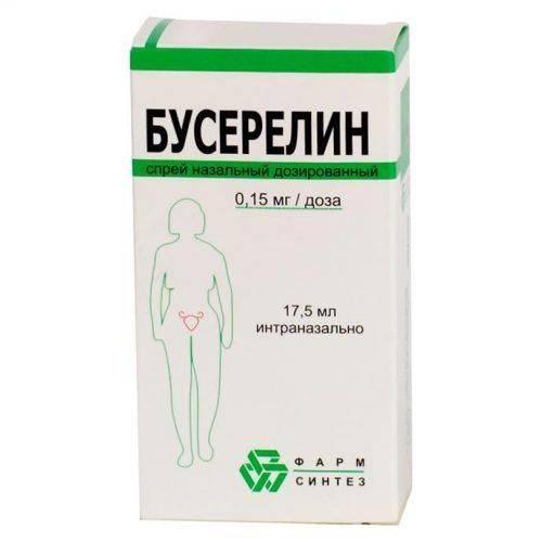 Лечение миомы бусерелином отзывы
