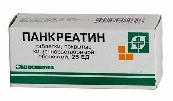 Последствия совмещения Панкреатина с алкоголем