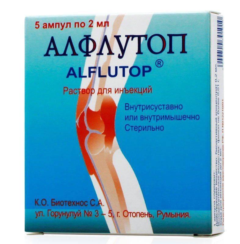 Ставить ли уколы афлутоп в сустав реактивный артрит голеностопного сустава симптомы и лечение