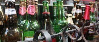 Нормы ввоза и вывоза алкоголя из России