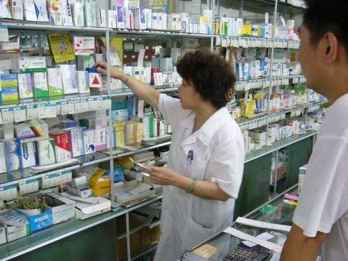 Аптечный магазин