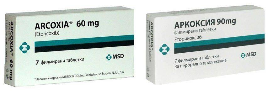 Упаковки 60 и 90 мг