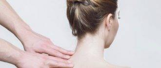 Массаж спины при боле