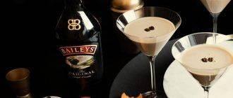Baileys разбавленный молоком