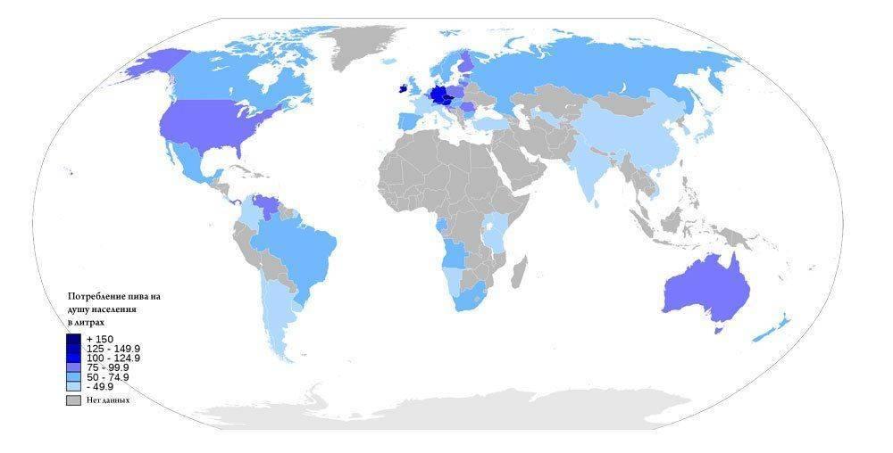 Сколько пьют пива в разных странах