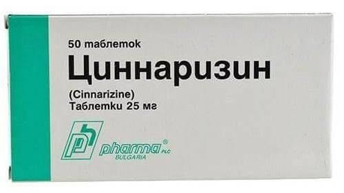 Циннаризин