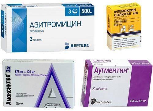 Таблетки, содержащие Амоксицилин