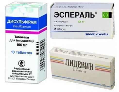 Таблетки, применяемые для химзащиты