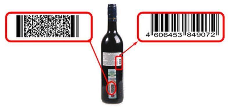 Бутылка со шрих-кодами