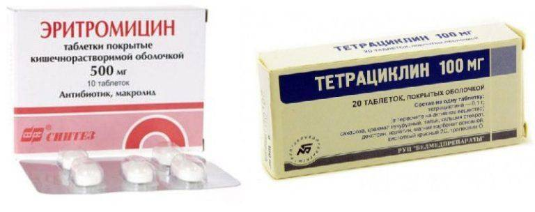 Ciprofloxacn Alcohol