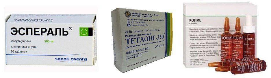 Эспераль, Тетлонг-250, Колме