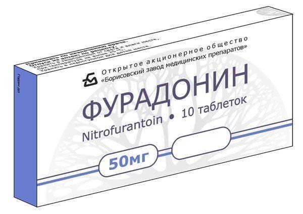 Таблетки Фурадонин