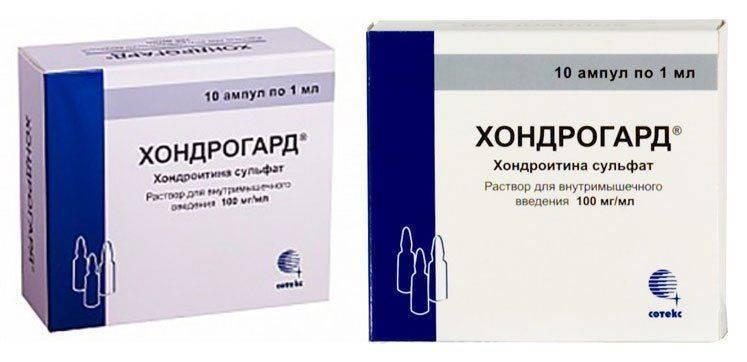 Упаковки препарата для суставов