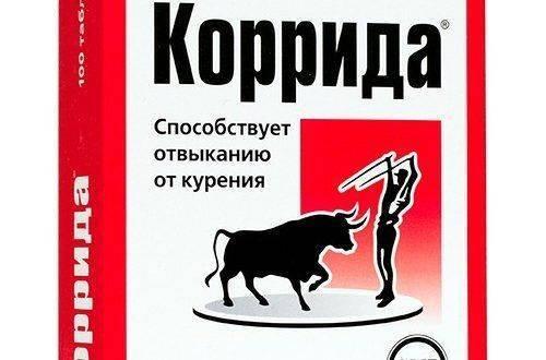 Коррида - таблетки от курения