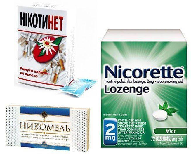 Список леденцов против курения