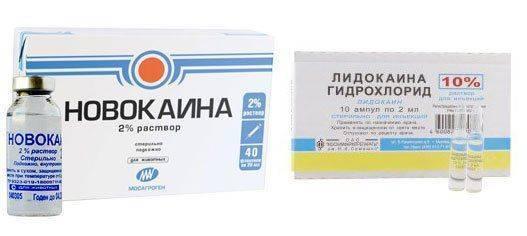 Лидокаин и Новокаин