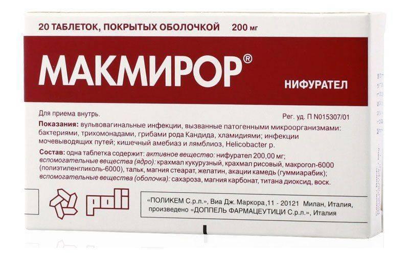 Антибиотик Макмирор и спиртное: опасное сочетание?