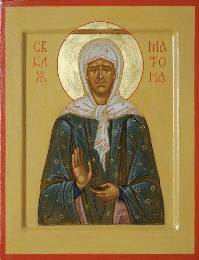 Самая сильная молитва от пьянства к Матроне Московской