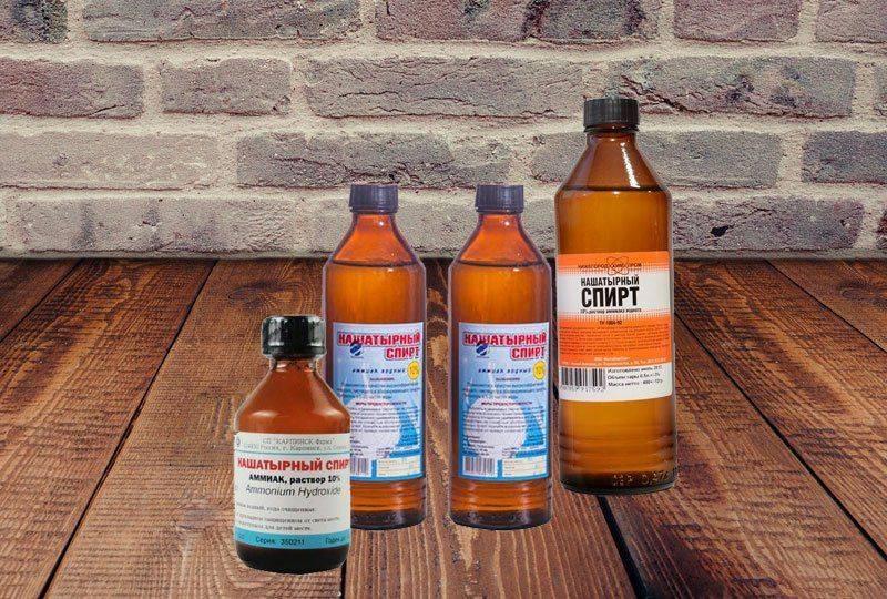Упаковки нашатырного спирта