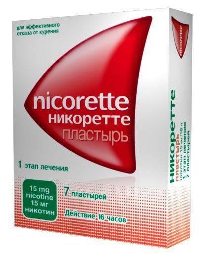 Пластырь Никоретте от курения