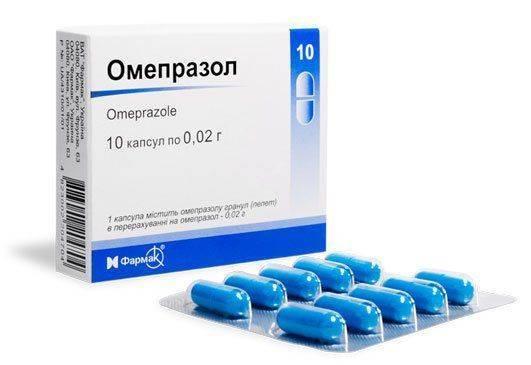 Упаковка Омепразола