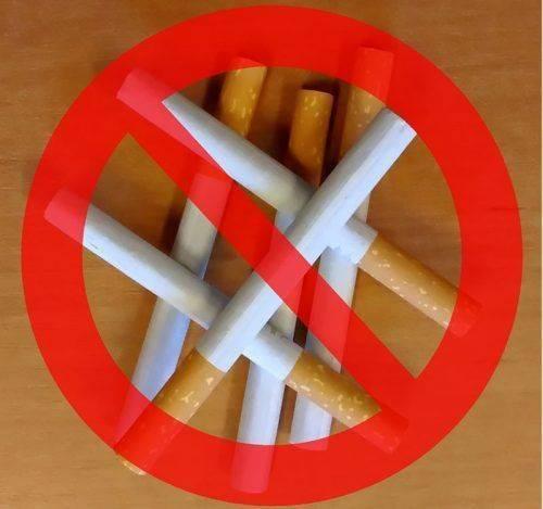 Много сигарет