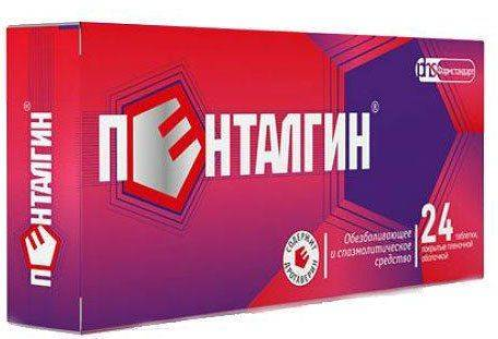 Упаковка лекарства Пенталгин