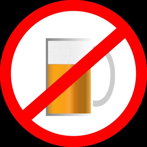 Пиву нет