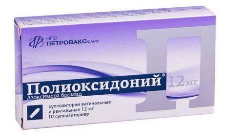 Препарат Полиоксидоний в свечах