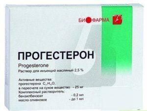 Упаковка Прогестерона