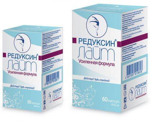 Препарат Редуксин-Лайт