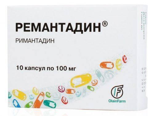 Лекарство Ремантадин