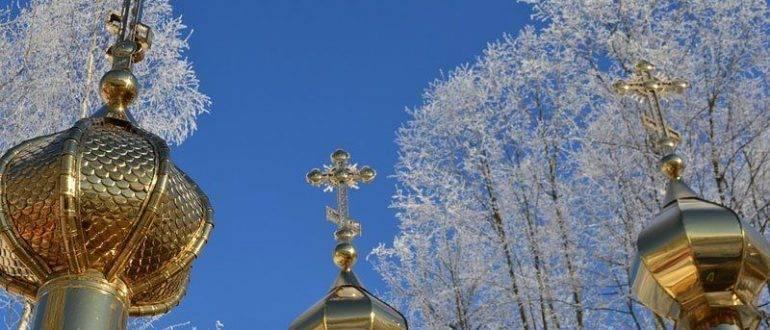 Золотые купола церкви