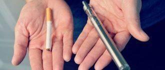 Сигарета и электронный прибор для курения