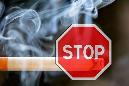 Запрет курения