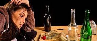 Девушка с бутылками