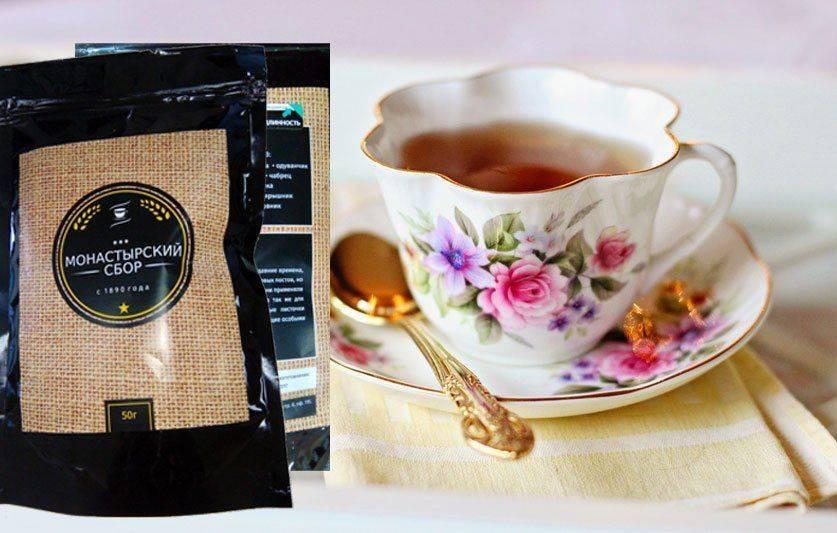 Монастырский чай для лечения печени